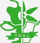 Logo of The Guild of Horticultural Judges
